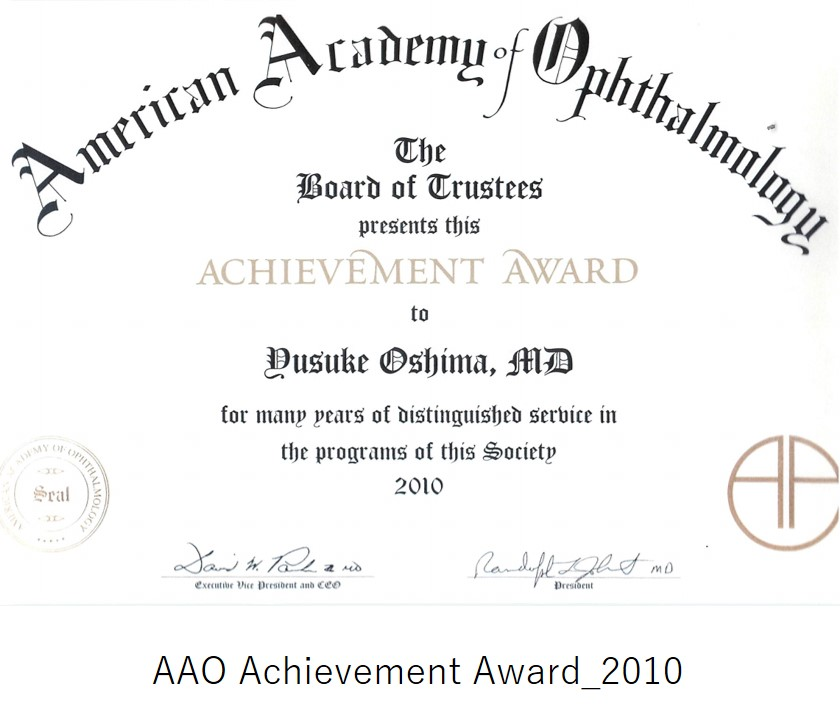 AAO Achievement Award_2010