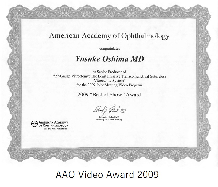 AAO Video Award 2009