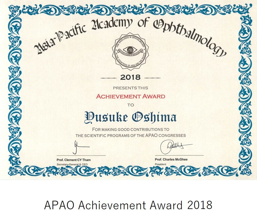 APAO Achievement Award 2018