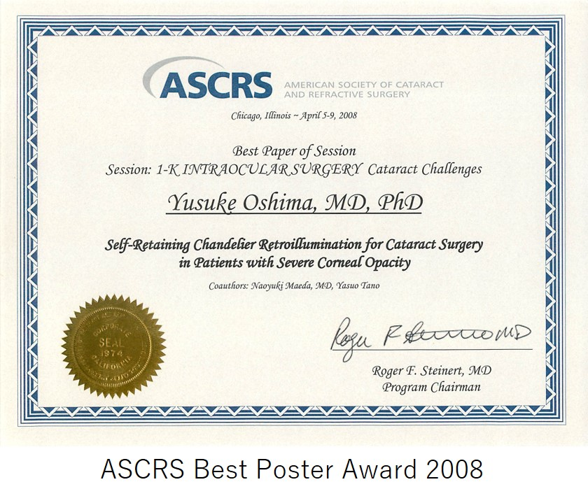 ASCRS Best Poster Award 2008