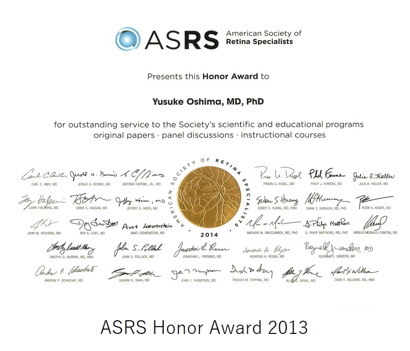 ASRS Honor Award 2013